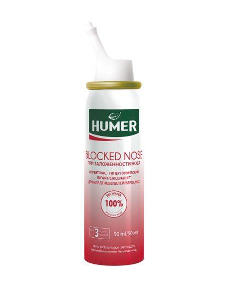 Humer_050
